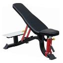 SL7012 - Усиленная многопозиционная скамья фото, купить в Липецке | Uliss Trade