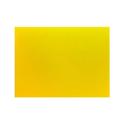 Доска разделочная 400х300х12 мм желтый полипропилен фото, купить в Липецке | Uliss Trade