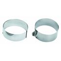 Форма раздвижная «Кольцо» d=30-30см h=6,5см фото, купить в Липецке | Uliss Trade
