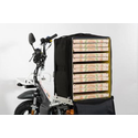 Термосумка для переноса пиццы 36*36*52 см. фото, купить в Липецке | Uliss Trade