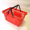 Корзина покупательская пластиковая SBP27 фото, купить в Липецке | Uliss Trade
