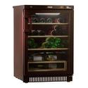 Шкаф винный POZIS ШВ-39 фото, купить в Липецке   Uliss Trade