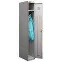 Модульный шкаф ШРС-11-400 фото, купить в Липецке   Uliss Trade
