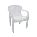 Кресло №4 «Летнее» фото, купить в Липецке | Uliss Trade