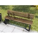 Лавочка «Парк» 1,5м фото, купить в Липецке | Uliss Trade