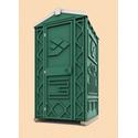 Туалетная кабина Экогрупп ECOSTYLE фото, купить в Липецке | Uliss Trade