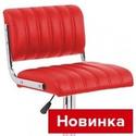 Стул барный КУПЕР WX-2788 фото, купить в Липецке | Uliss Trade