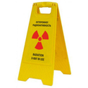 """Раскладная предупреждающая табличка """"Осторожно! Радиоактивность"""" фото, купить в Липецке   Uliss Trade"""