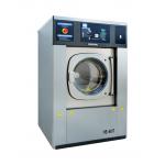 Стиральная машина Girbau HS 6017 фото, купить в Липецке | Uliss Trade