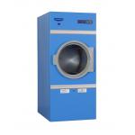 Сушильная машина Imesa ES 10 фото, купить в Липецке | Uliss Trade