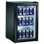 Холодильный шкаф витринного типа GASTRORAG BC68-MS фото, купить в Липецке | Uliss Trade