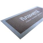 Ворсовые грязезащитные ковры с вклеенным логотипом из материала NovaNop фото, купить в Липецке | Uliss Trade