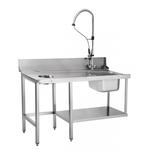 Стол предмоечный СПМП-6-5 для купольных посудомоечных машин фото, купить в Липецке | Uliss Trade