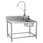 Стол предмоечный СПМП-7-4 для туннельных посудомоечных машин МПТ-1700 и МПТ-1700-01 фото, купить в Липецке | Uliss Trade