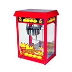Аппарат для попкорна VIATTO фото, купить в Липецке | Uliss Trade
