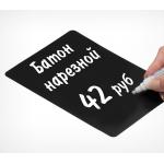 Черная табличка для нанесения надписей А1-А5 BB (A1-A5) фото, купить в Липецке | Uliss Trade