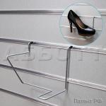 Полка для обуви под каблук правая EK130 П фото, купить в Липецке | Uliss Trade