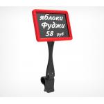Комплект ДЕЛИ с ножкой высотой 90 мм и с рамкой ТЕХНО МИНИ для крепления на край посуды DELI-TECHNO-SIDE-SET-90