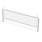 Сетка волейбольная фото, купить в Липецке | Uliss Trade