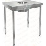 Стол производственный для сбора отходов HICOLD НДСО-6/7 фото, купить в Липецке | Uliss Trade