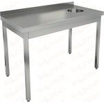 Стол производственный пристенный с бортом для сбора отходов HICOLD НДСО-12/7БП фото, купить в Липецке | Uliss Trade