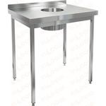 Стол производственный пристенный с бортом для сбора отходов HICOLD НДСО-6/7Б фото, купить в Липецке | Uliss Trade