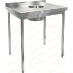 Стол производственный пристенный с бортом для сбора отходов HICOLD НДСО-8/7Б фото, купить в Липецке | Uliss Trade