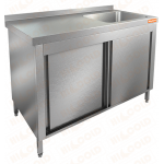 Стол нержавеющий закрытый купе с моечной ванной HICOLD НСЗК1М-12/6БП