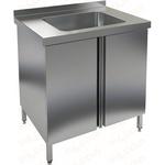 Стол нержавеющий с распашными дверцами и моечной ванной HICOLD НСЗ1М-7/6Б фото, купить в Липецке | Uliss Trade