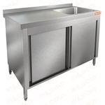 Стол нержавеющий закрытый купе с моечной ванной HICOLD НСЗК1М-15/6БП фото, купить в Липецке | Uliss Trade