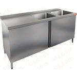 Стол производственный с распашными дверцами и моечной ванной HICOLD НСЗ2М-14/7БП фото, купить в Липецке | Uliss Trade