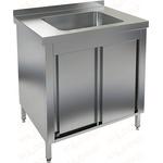 Стол производственный закрытый купе с моечной ванной HICOLD НСЗК1М-8/7Б фото, купить в Липецке | Uliss Trade