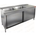 Стол производственный закрытый купе с моечными ваннами HICOLD НСЗК2М-15/7БЛ фото, купить в Липецке | Uliss Trade
