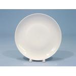 Тарелка декоративная 200 мм. фото, купить в Липецке | Uliss Trade