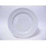 Тарелка мелкая 265 мм. фото, купить в Липецке | Uliss Trade