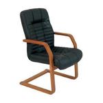 Кресло Атлант HSW фото, купить в Липецке | Uliss Trade