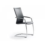 Кресло посетительское Ciello фото, купить в Липецке | Uliss Trade