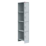 Секционный шкаф ШРМ 14М фото, купить в Липецке | Uliss Trade