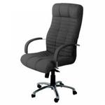 Кресло Атлант МХ фото, купить в Липецке | Uliss Trade