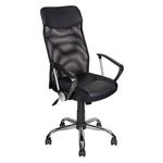 Кресло AV 128 фото, купить в Липецке | Uliss Trade