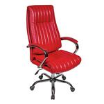 Кресло AV 129 фото, купить в Липецке | Uliss Trade
