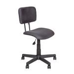Кресло AV 218 фото, купить в Липецке | Uliss Trade