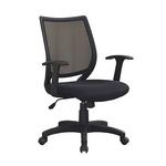 Кресло New фото, купить в Липецке | Uliss Trade
