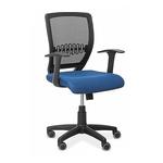 Кресло оператора Аспект (ткань) фото, купить в Липецке | Uliss Trade