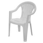 Кресло пластиковое Класс белое фото, купить в Липецке | Uliss Trade