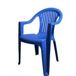 Кресло пластиковое Класс синее фото, купить в Липецке | Uliss Trade