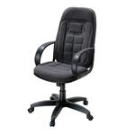 Кресло Поло фото, купить в Липецке | Uliss Trade