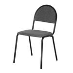 Офисный стул Артем фото, купить в Липецке | Uliss Trade