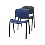 Офисный стул Мульти-пластик фото, купить в Липецке | Uliss Trade