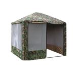 Шатер «Пикник» 2,5х2,5 камуфлированный фото, купить в Липецке | Uliss Trade